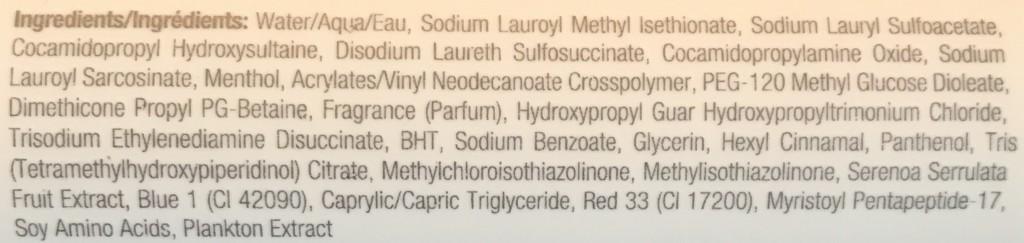 Ингредиенты шампуня Босли