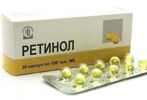 Ретинол в таблетках
